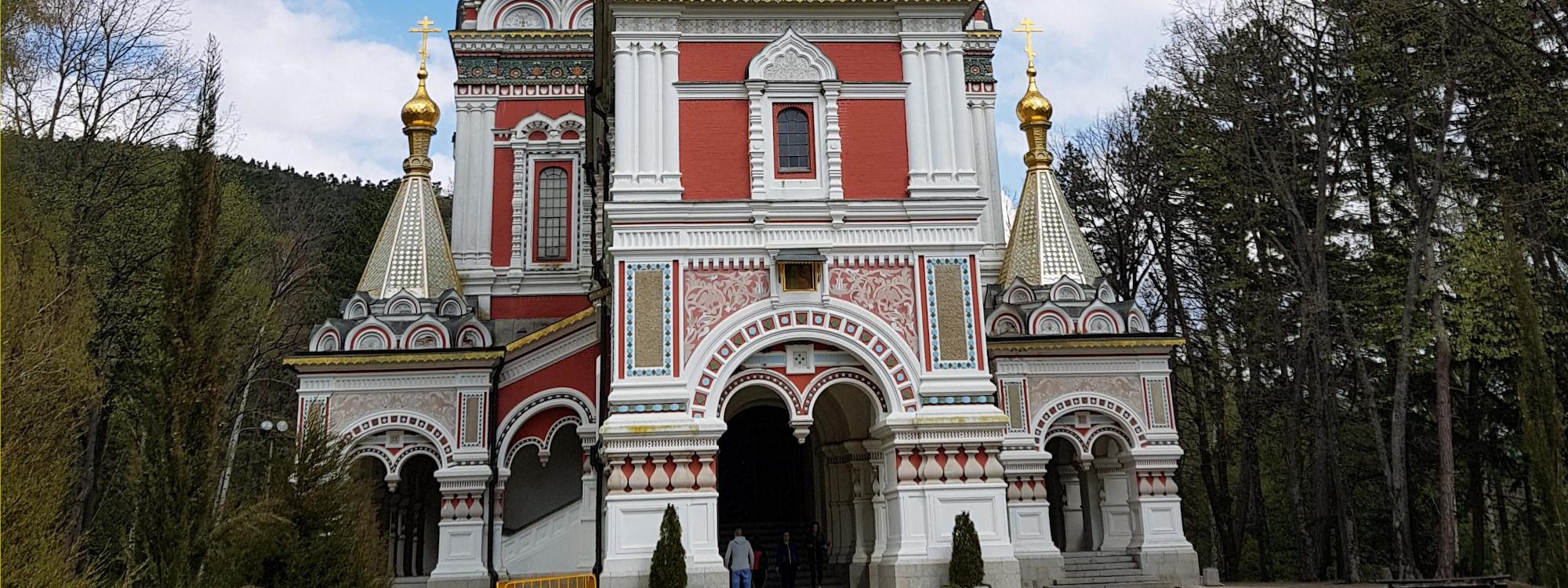 Shipka Church in Bulgaria