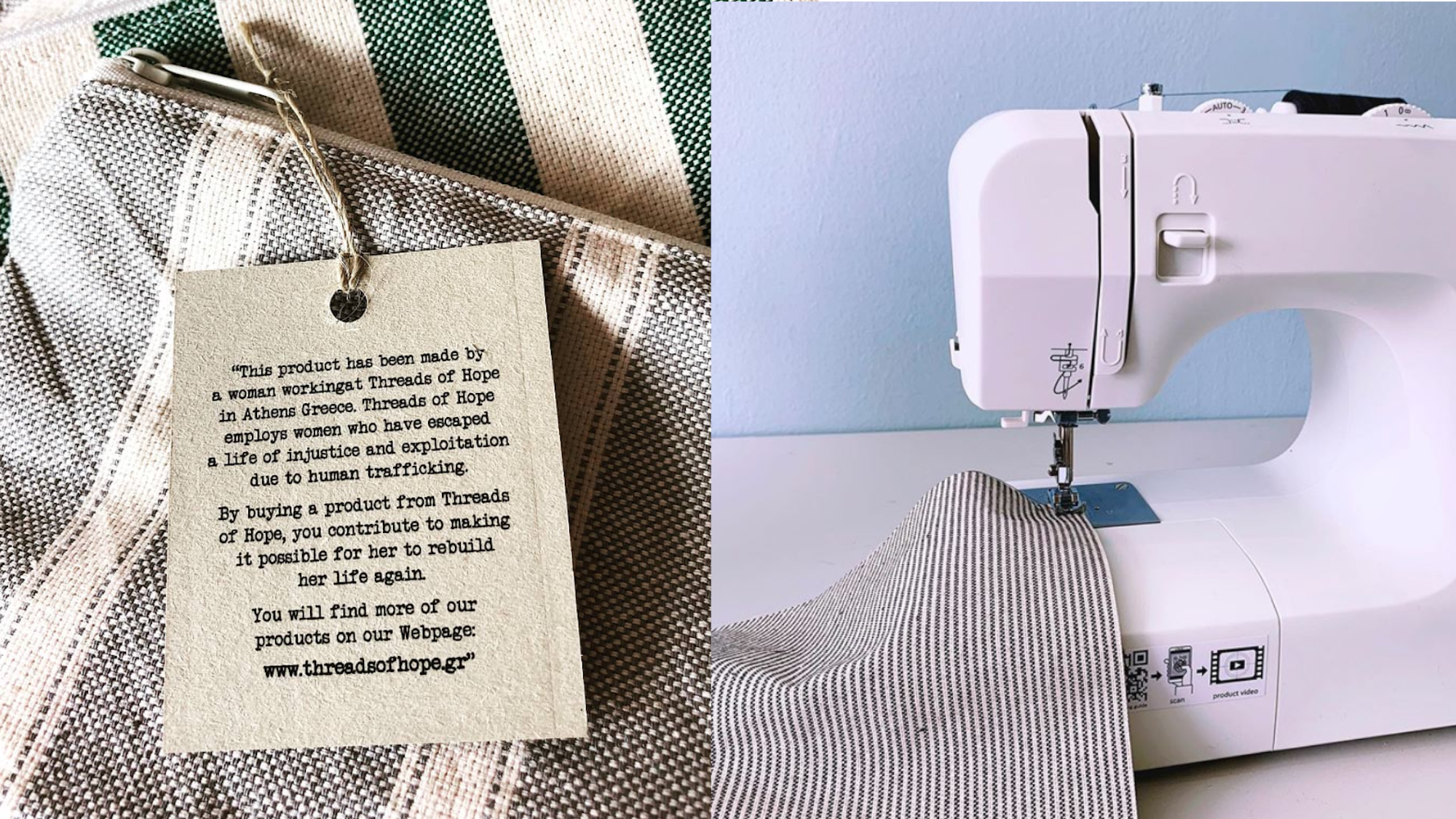 Sewing machine and message